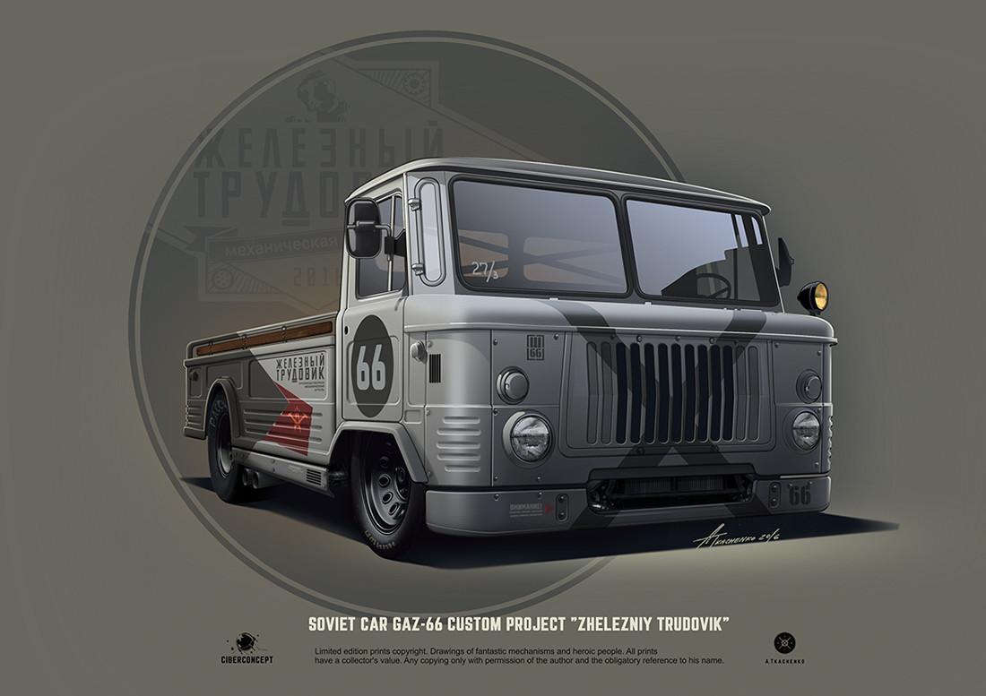 andrey-tkachenko-gaz-66-pickup-gt66