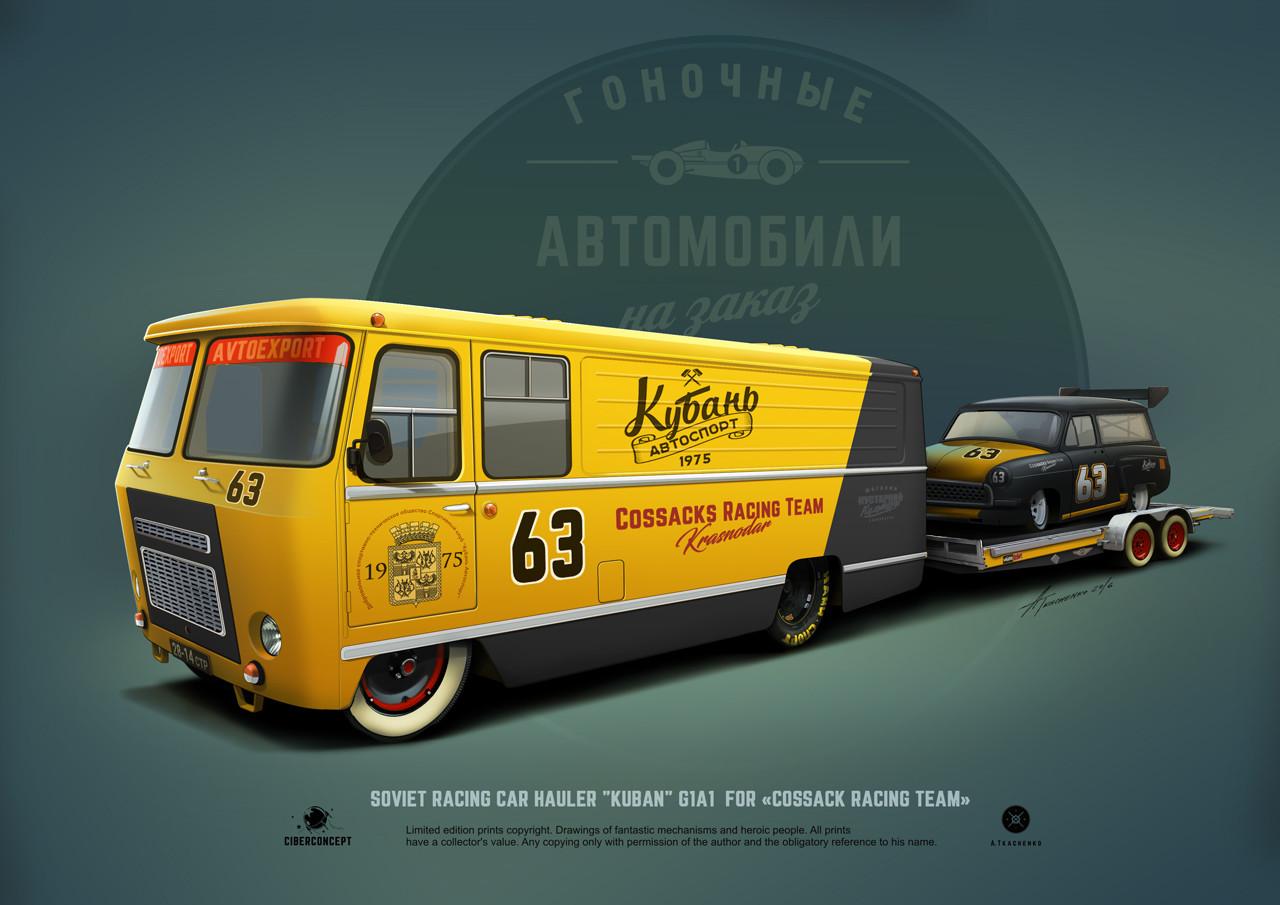 andrey-tkachenko-kuban-transporter-race-car-63