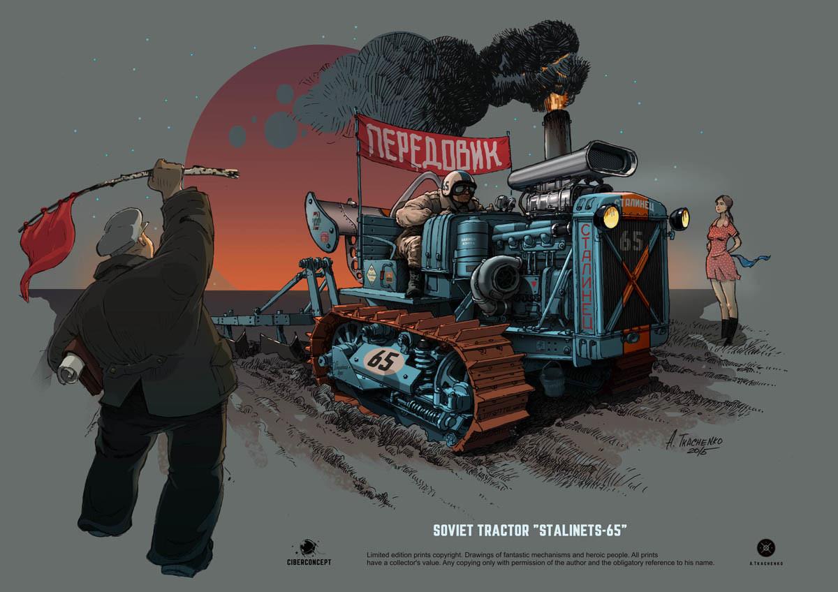 andrey-tkachenko-tractor-stalinetz-65-race