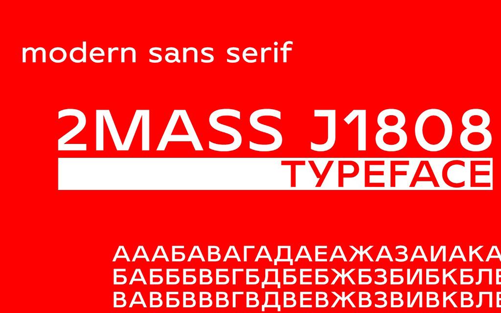 кириллица, латиница, otf, шрифт, 2MASS J1808, fonts