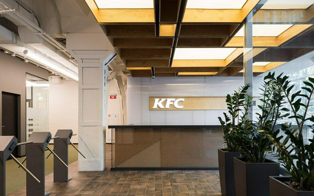 Офис KFC, бюро Offcon